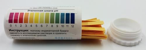 Индикаторная бумага (1 уп. - 100 листов)
