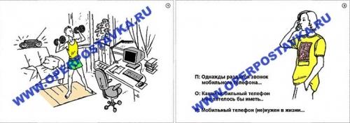 """Комплект транспарантов  """"Русский язык в 8-9 классах. Развитие речи"""""""