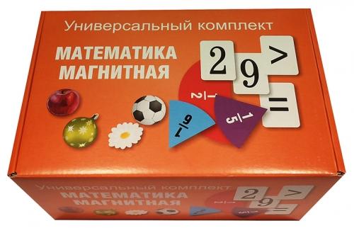 """Комплект """"Магнитная математика"""""""