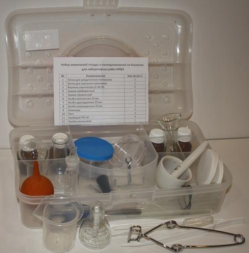 Набор химической посуды и принадлежностей  по биологии для лабораторных работ НПБЛ