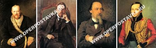 """Набор репродукций """"Русские писатели в живописных портретах"""""""