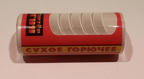 Сухое горючее (150 гр)