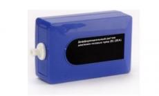 Дифференциальный датчик давления газа В (KDS-1032)