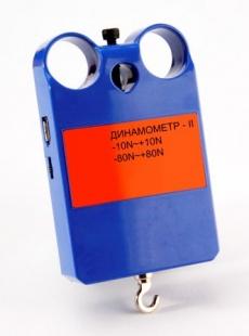 Датчик Динамометр II (KDS-1029) +-10 +-80 Н