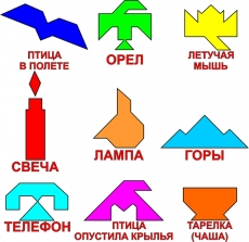 Танграм Головоломка  (пластмассовый)