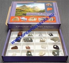 Коллекция ''Минералы и горные породы'' (20 видов) География