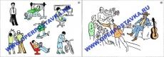 """Комплект транспарантов  """"Русский язык в 8-9 классах. Языковые темы курса"""""""
