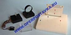 Комплект по геометрической оптике (лабораторный)