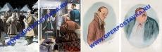 """Альбомы раздаточного изобразительного материала с электронным приложением """"Н.В. Гоголь"""""""