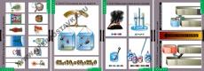 """Комплект таблиц """"Химические реакции"""" (8 шт, 680х980 бум)"""