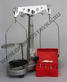 Весы технические с гирями до 1000 грамм