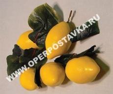 """Ветка муляжей """"Лимоны"""""""